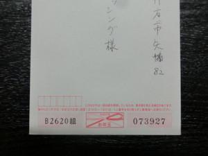 Cimg5364